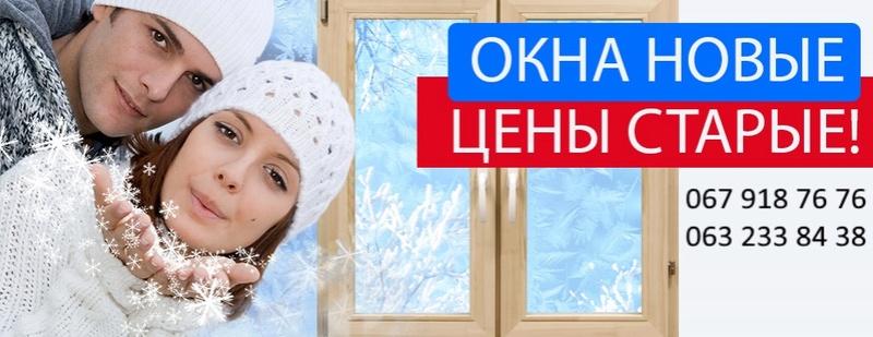Остекление балконов и лоджий Reclam10