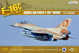 PROJECT AGGRESSOR F-16B  F-16C  F-16C Images11