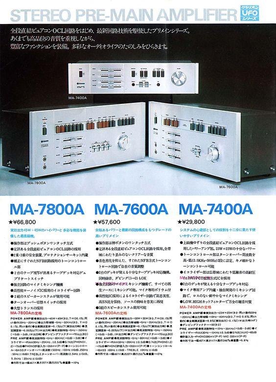GUERRA CIVIL JAPONESA DEL AUDIO (70,s 80,s) - Página 22 112fe610