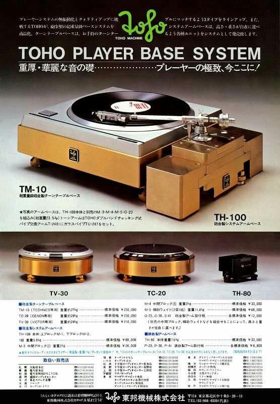 GUERRA CIVIL JAPONESA DEL AUDIO (70,s 80,s) - Página 22 1231f710