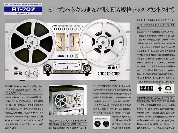 GUERRA CIVIL JAPONESA DEL AUDIO (70,s 80,s) - Página 4 1e25f110