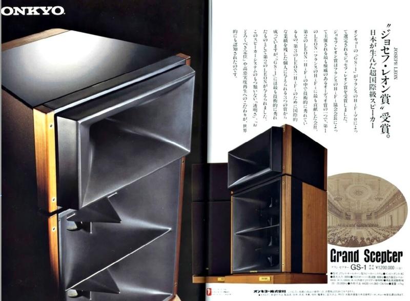 GUERRA CIVIL JAPONESA DEL AUDIO (70,s 80,s) - Página 6 3e124310