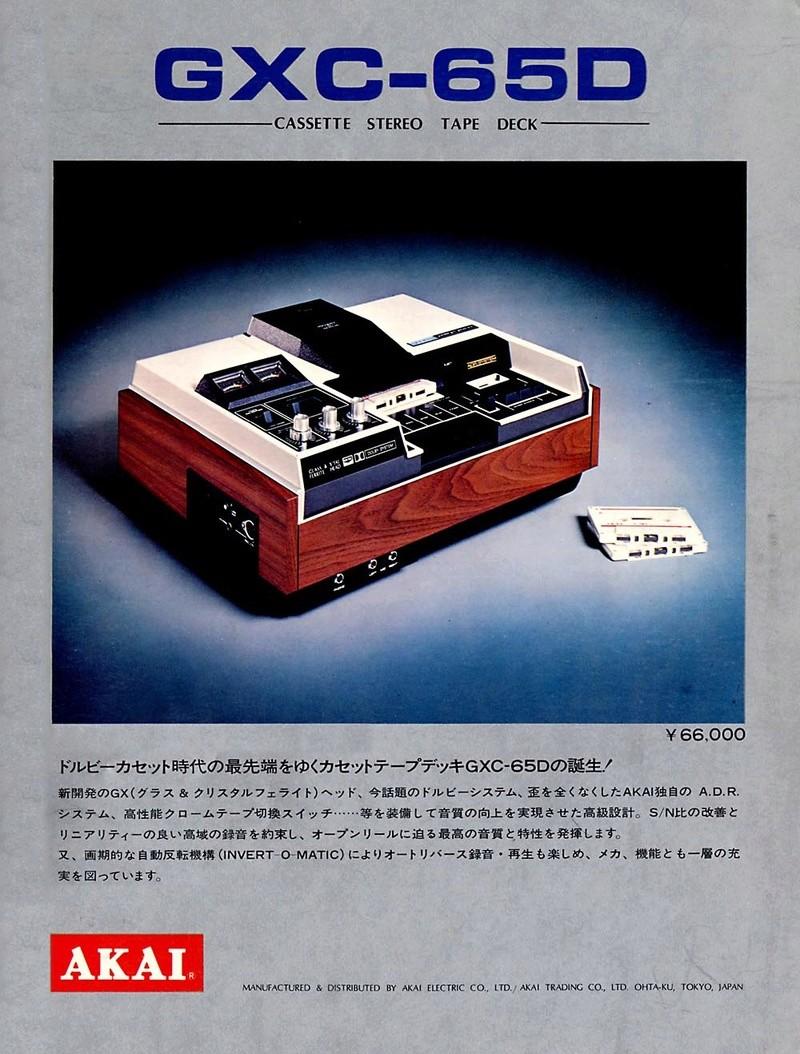 GUERRA CIVIL JAPONESA DEL AUDIO (70,s 80,s) - Página 22 6331db10