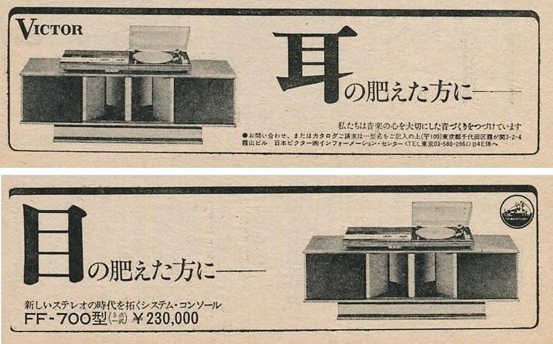 GUERRA CIVIL JAPONESA DEL AUDIO (70,s 80,s) - Página 22 7b79c710