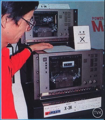 ¿Qué pletinas de cassette preferís, las de carga vertical o las de carga horizontal y por qué? 8b1e8611