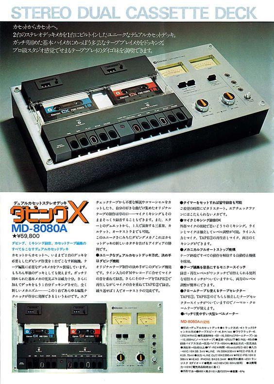GUERRA CIVIL JAPONESA DEL AUDIO (70,s 80,s) - Página 22 97507210