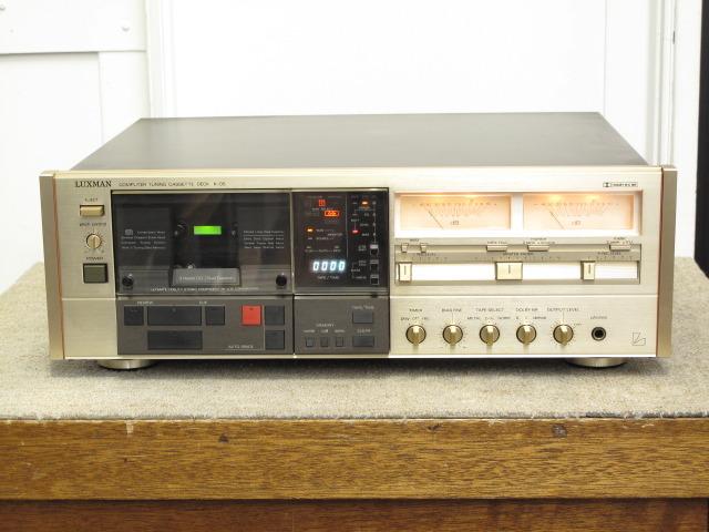 ¿Qué pletinas de cassette preferís, las de carga vertical o las de carga horizontal y por qué? A60
