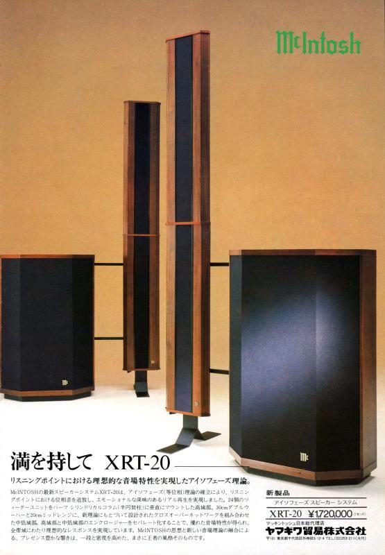 Columnas McIntosh XRT2.1K: 2,10m. de altura con 81 transductores c/u. Af65dd10