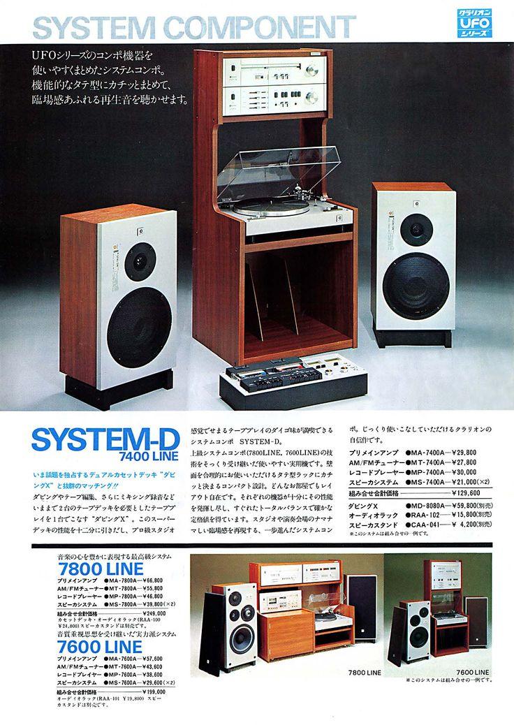 GUERRA CIVIL JAPONESA DEL AUDIO (70,s 80,s) - Página 22 B26c5411