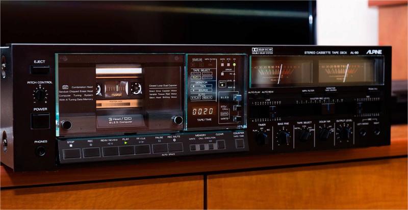 ¿Qué pletinas de cassette preferís, las de carga vertical o las de carga horizontal y por qué? Bec8f410