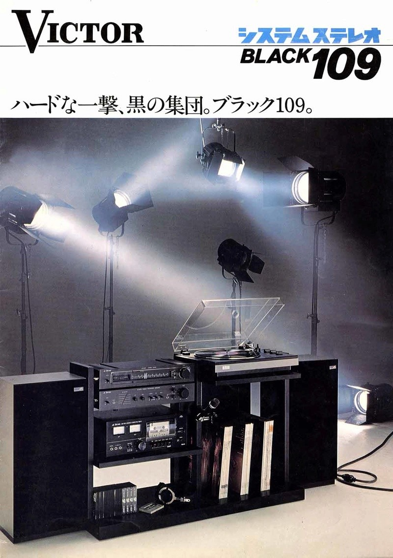 GUERRA CIVIL JAPONESA DEL AUDIO (70,s 80,s) - Página 22 Black110