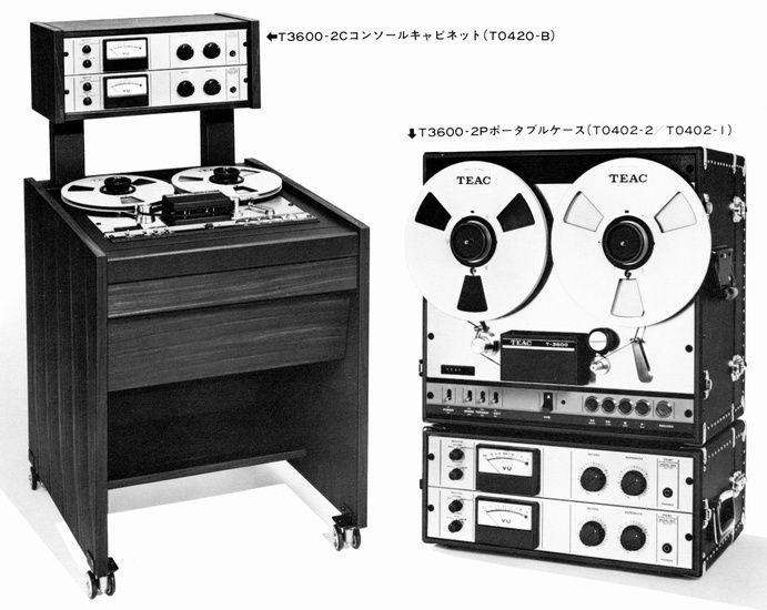 GUERRA CIVIL JAPONESA DEL AUDIO (70,s 80,s) - Página 24 Cff83610