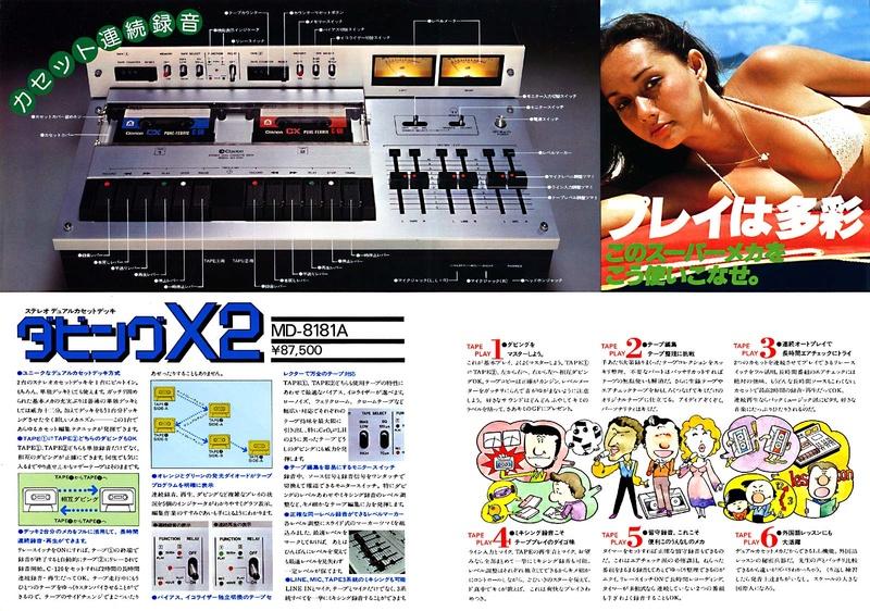 GUERRA CIVIL JAPONESA DEL AUDIO (70,s 80,s) - Página 22 Clario10