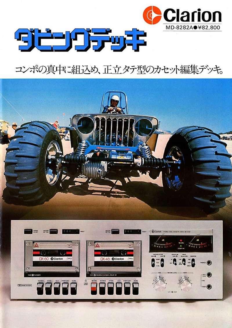 GUERRA CIVIL JAPONESA DEL AUDIO (70,s 80,s) - Página 22 Clario13