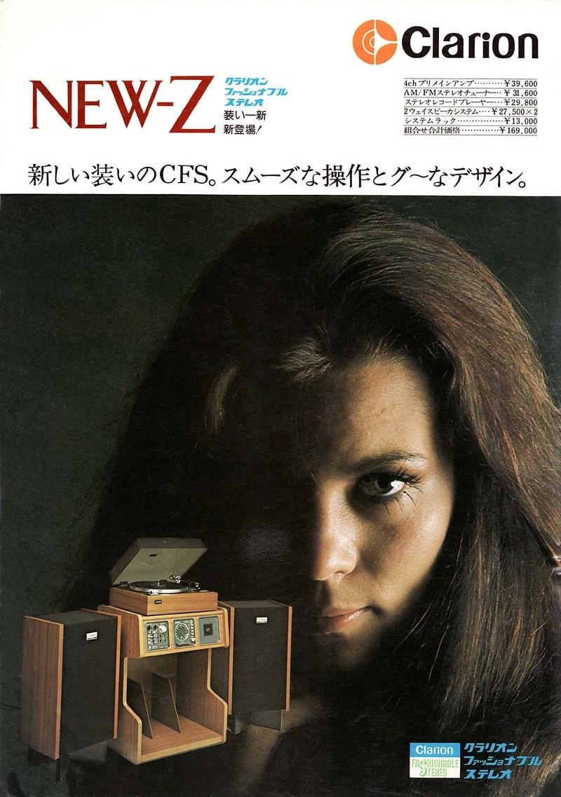 GUERRA CIVIL JAPONESA DEL AUDIO (70,s 80,s) - Página 22 Clario16