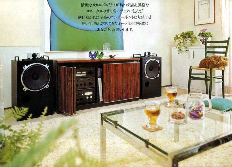 GUERRA CIVIL JAPONESA DEL AUDIO (70,s 80,s) - Página 22 Compo-12