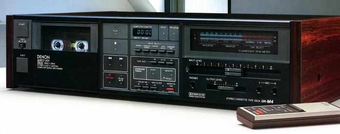 ¿Qué pletinas de cassette preferís, las de carga vertical o las de carga horizontal y por qué? Dr-m410