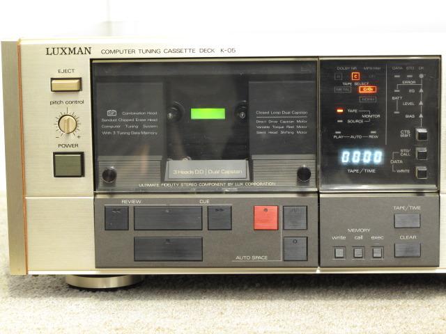 ¿Qué pletinas de cassette preferís, las de carga vertical o las de carga horizontal y por qué? E38