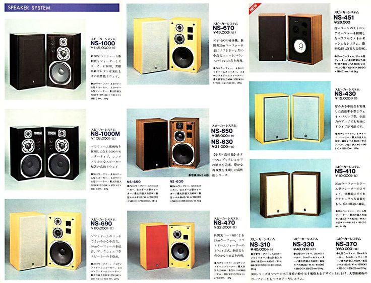 GUERRA CIVIL JAPONESA DEL AUDIO (70,s 80,s) - Página 4 E8336810