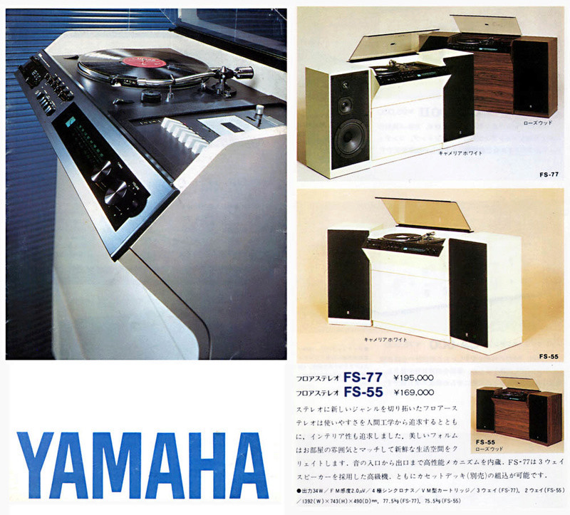 GUERRA CIVIL JAPONESA DEL AUDIO (70,s 80,s) - Página 23 Floor_10