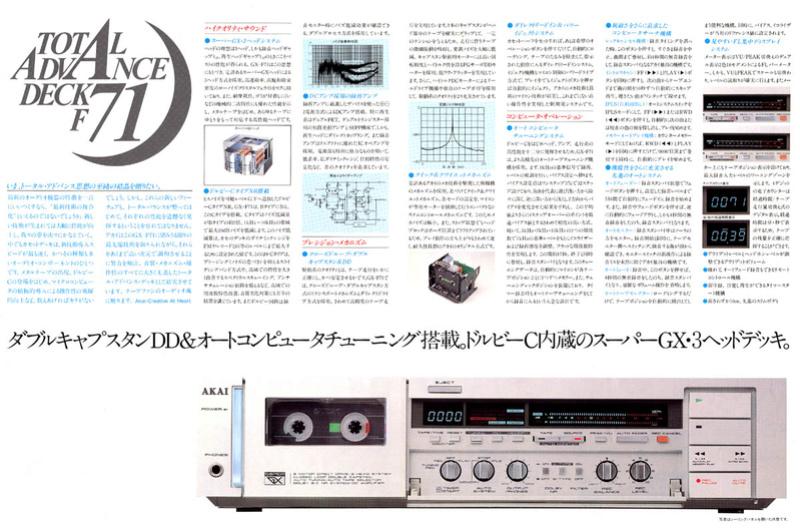 GUERRA CIVIL JAPONESA DEL AUDIO (70,s 80,s) - Página 22 Gx-f7110