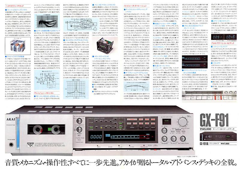 GUERRA CIVIL JAPONESA DEL AUDIO (70,s 80,s) - Página 22 Gx-f9111