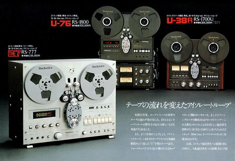GUERRA CIVIL JAPONESA DEL AUDIO (70,s 80,s) - Página 4 Isolat11