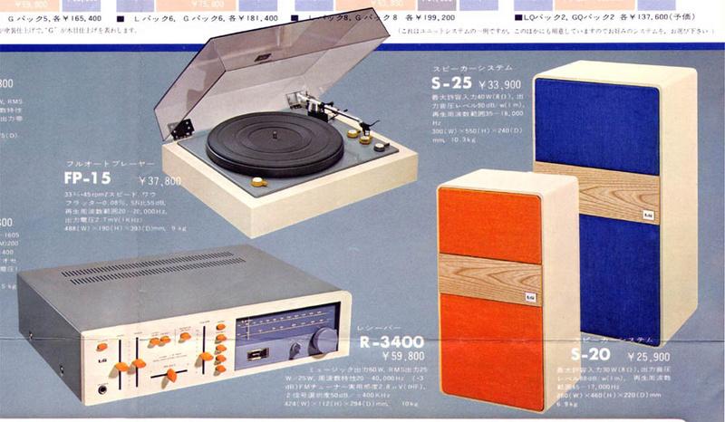 GUERRA CIVIL JAPONESA DEL AUDIO (70,s 80,s) - Página 23 Landg_11