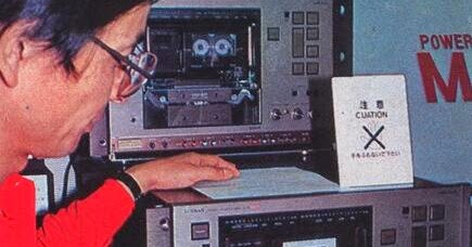 GUERRA CIVIL JAPONESA DEL AUDIO (70,s 80,s) Luxman14