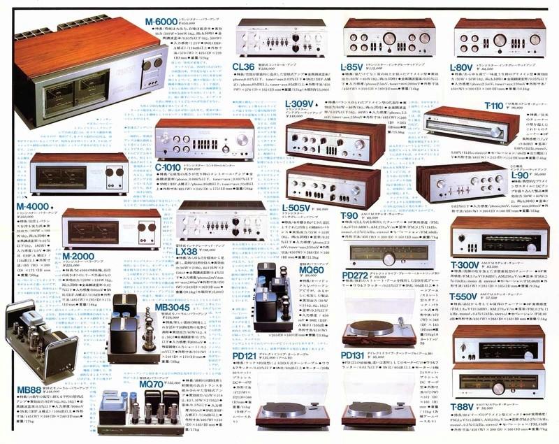 GUERRA CIVIL JAPONESA DEL AUDIO (70,s 80,s) - Página 12 Luxman36