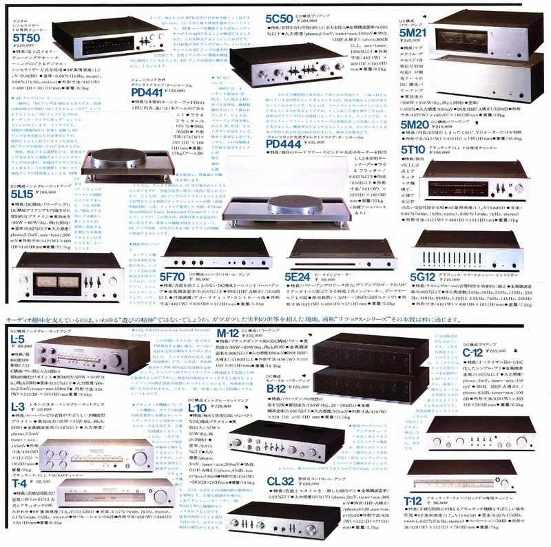 GUERRA CIVIL JAPONESA DEL AUDIO (70,s 80,s) - Página 12 Luxman37
