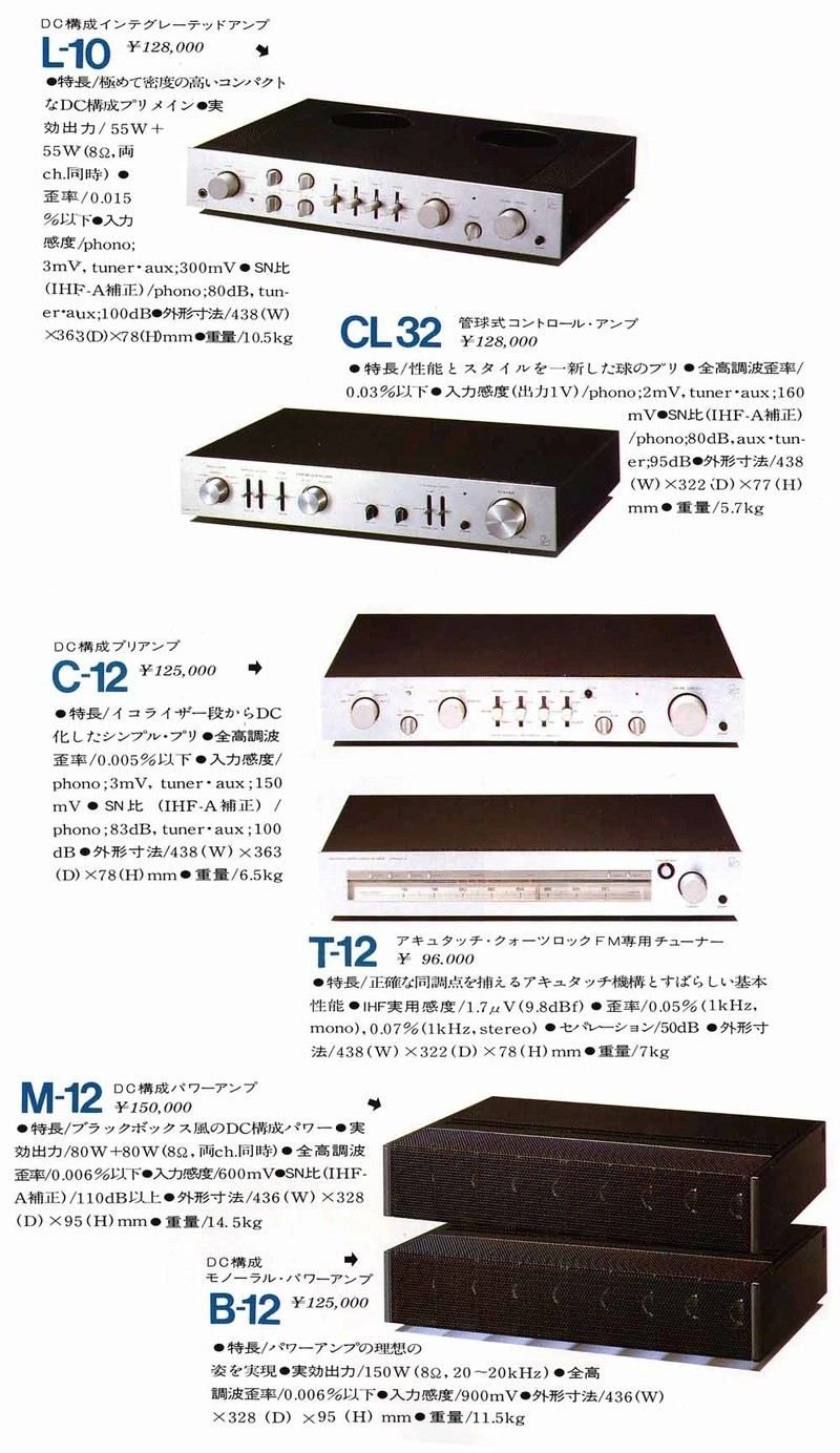 GUERRA CIVIL JAPONESA DEL AUDIO (70,s 80,s) - Página 12 Luxman38