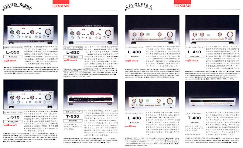 GUERRA CIVIL JAPONESA DEL AUDIO (70,s 80,s) - Página 12 Luxman40