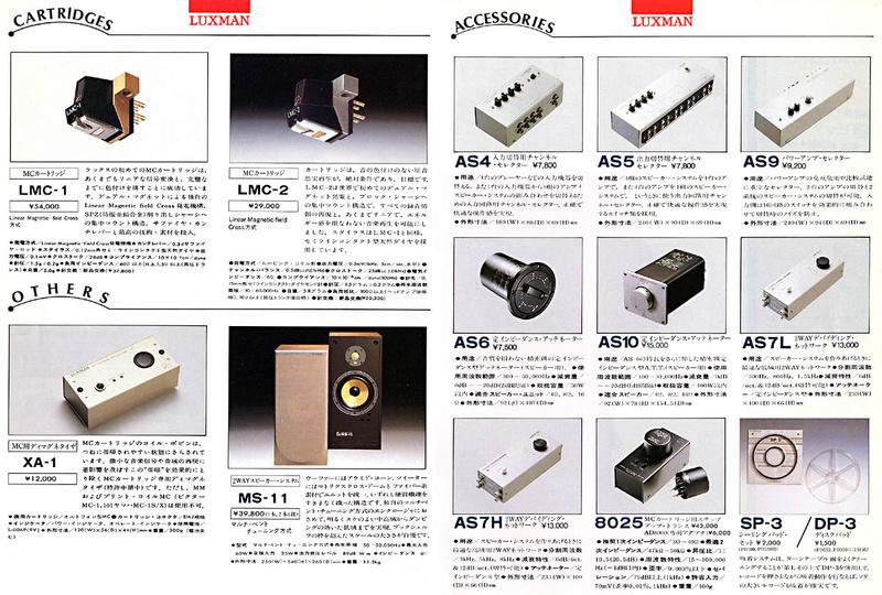 GUERRA CIVIL JAPONESA DEL AUDIO (70,s 80,s) - Página 12 Luxman42