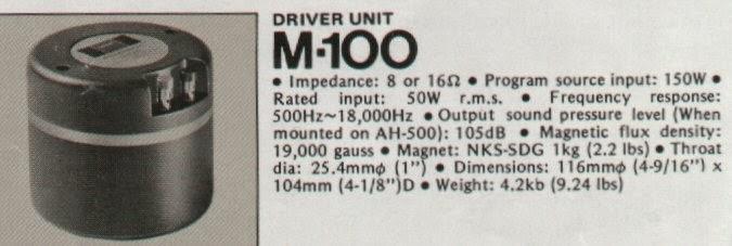 GUERRA CIVIL JAPONESA DEL AUDIO (70,s 80,s) - Página 6 M10010