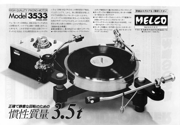 GUERRA CIVIL JAPONESA DEL AUDIO (70,s 80,s) - Página 2 Melco-10