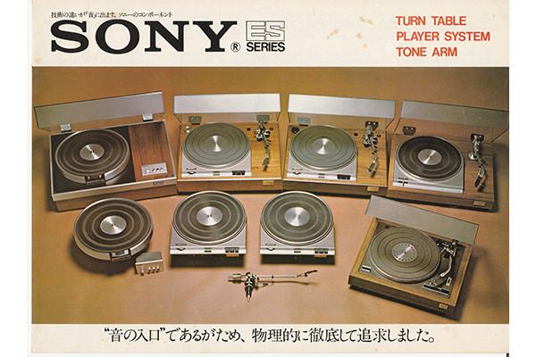 GUERRA CIVIL JAPONESA DEL AUDIO (70,s 80,s) - Página 2 Mokomo11