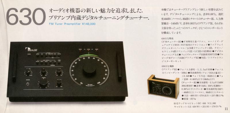 GUERRA CIVIL JAPONESA DEL AUDIO (70,s 80,s) - Página 23 Nakami19