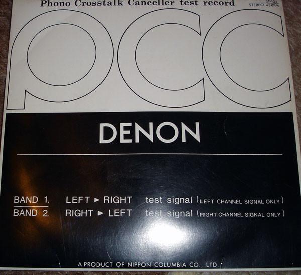 Denon PCC-1000 Precision Audio Component/Crosstalk Canceller R-382610