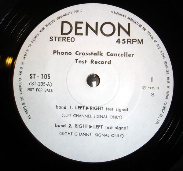 Denon PCC-1000 Precision Audio Component/Crosstalk Canceller R-382611