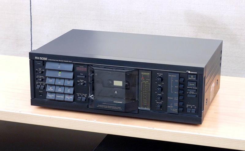 GUERRA CIVIL JAPONESA DEL AUDIO (70,s 80,s) Rx205010