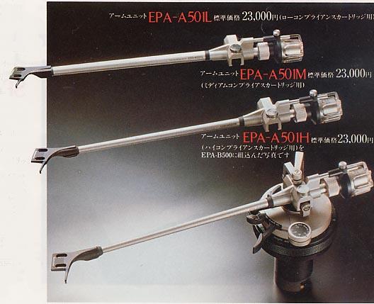 GUERRA CIVIL JAPONESA DEL AUDIO (70,s 80,s) - Página 22 Sl-10111