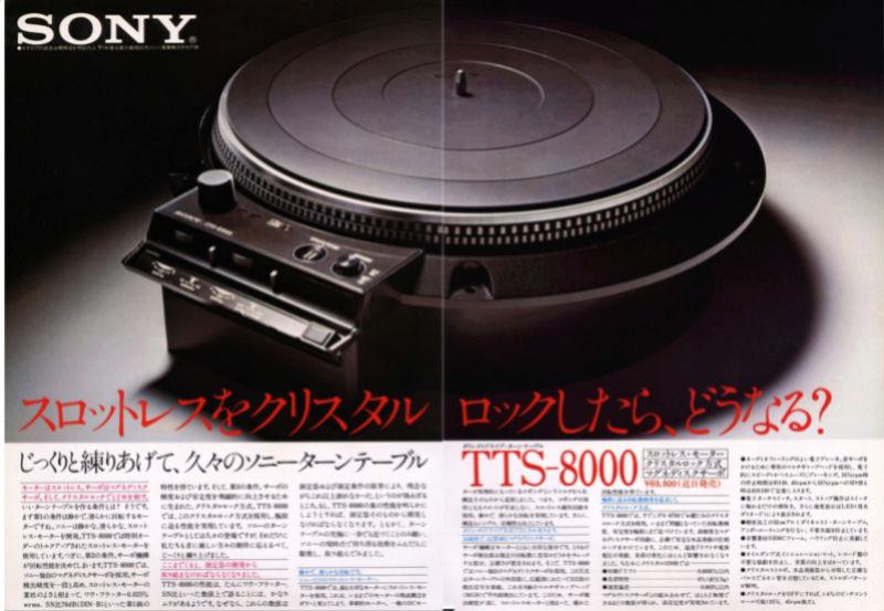 GUERRA CIVIL JAPONESA DEL AUDIO (70,s 80,s) - Página 2 Sony-t10