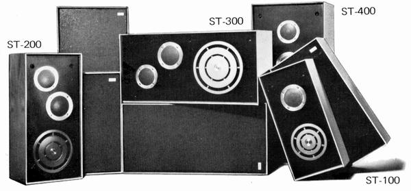 GUERRA CIVIL JAPONESA DEL AUDIO (70,s 80,s) - Página 6 St-40011