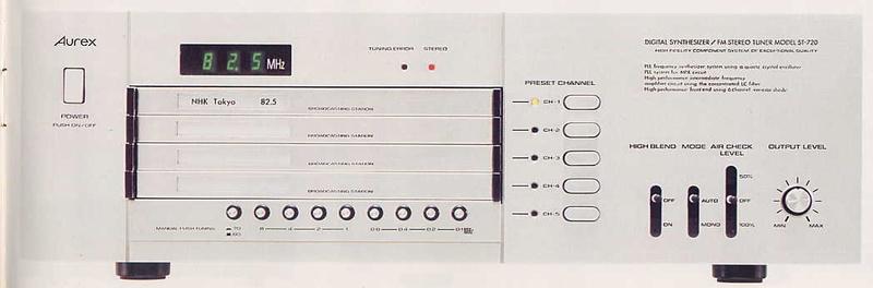 GUERRA CIVIL JAPONESA DEL AUDIO (70,s 80,s) - Página 6 St-72010