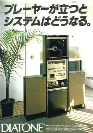 GUERRA CIVIL JAPONESA DEL AUDIO (70,s 80,s) - Página 23 Tateco10