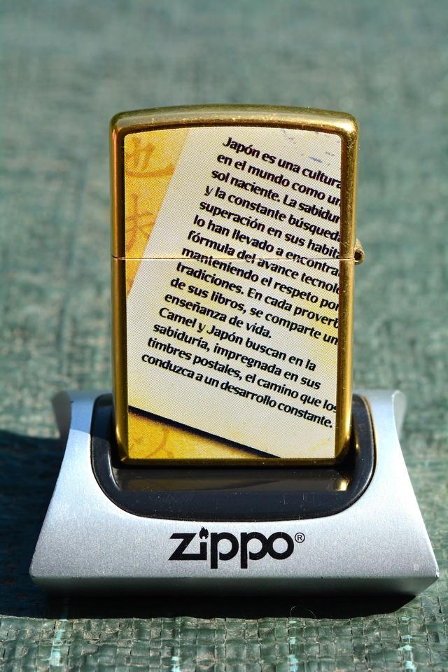 Collection: Les p'tits Zippo de Capretto - Page 16 Dsc_5520