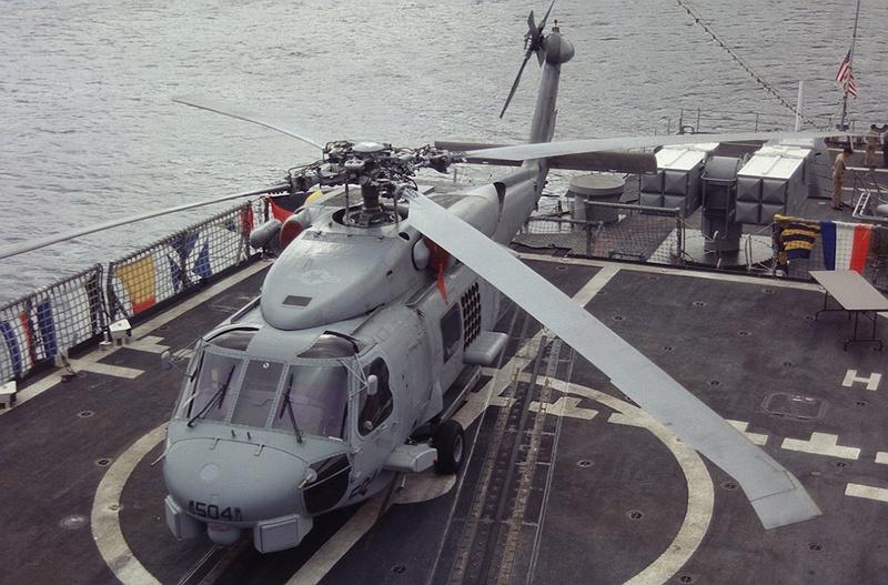 USS Comte de Grasse - DD 974 1/700 DRAGON 00610