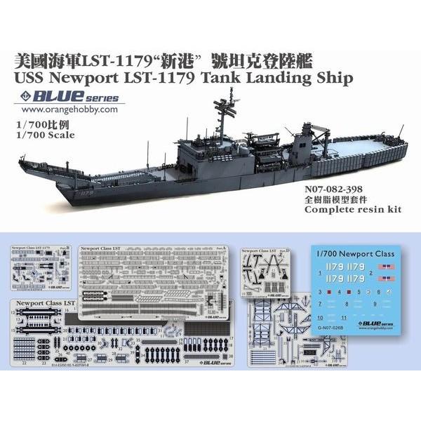 USS Newport - LST 1179 1/700 Orange Hobby   1-700-10