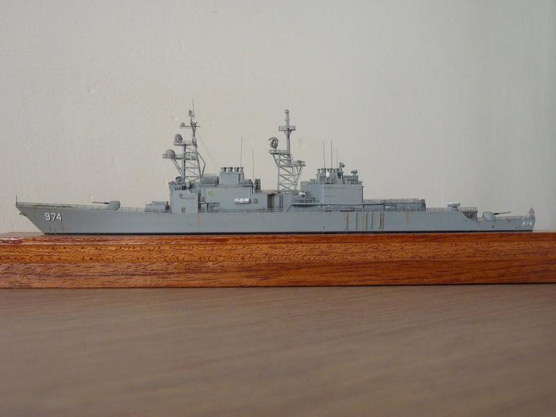USS Comte de Grasse - DD 974 1/700 DRAGON P1110216